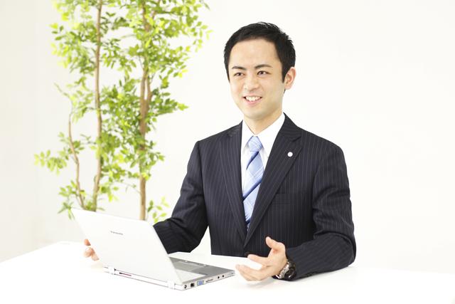 司法書士 横田 聡